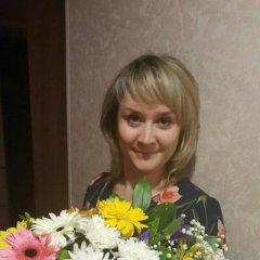 Казакова Ольга