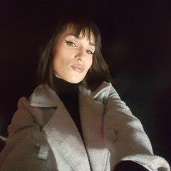 Анастасия Рамазанова